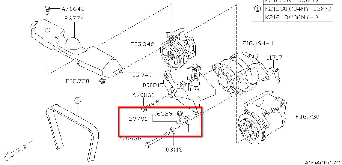 (03-13) Forester - OEM Alternator Cover Bracket